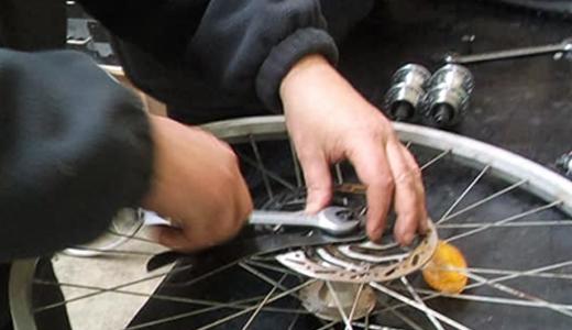 Atelier Bicyclerie